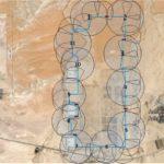 Солнечный энергоцентр в Израиле